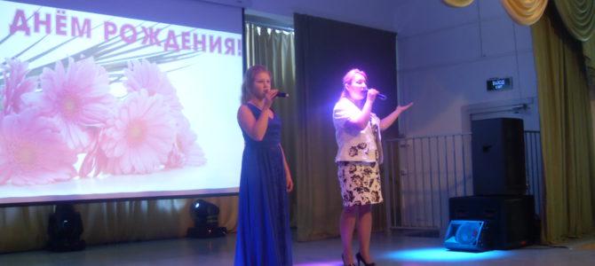 2 сентября в школе №71 состоялись два концерта для юбиляров МО  МО «Академическое»